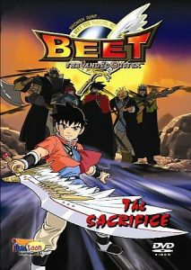 ดูหนังการ์ตูน Beet the Vandel Buster บีท นักล่าอสูร ภาค 1-2 พากย์ไทย