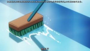 ดูการ์ตูน Strike the Blood II OVA สายเลือดแท้ที่สี่ ภาค 2 ตอนที่ 1