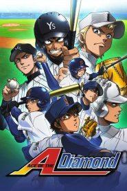 Ace of Diamond Act II ภาค 3 ตอนที่ 1-52 ซับไทย