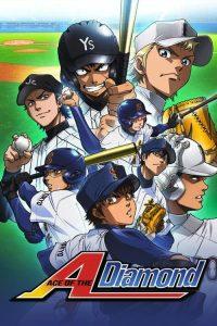 ดูหนังการ์ตูน Ace of Diamond Act II ภาค 3 ตอนที่ 1-52 ซับไทย