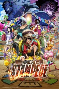One Piece: Stampede (2019) วันพีซ เดอะมูฟวี่ สแตมปีด พากย์ไทย