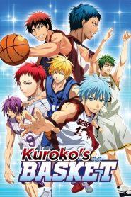 Kuroko no Basket คุโรโกะ โนะ บาสเก็ต ภาค 1-3 พากย์ไทย