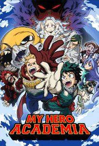 ดูหนังการ์ตูน Boku no Hero Academia มายฮีโร่ อคาเดเมีย ภาค 1-5 พากย์ไทย+ซับไทย