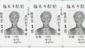 ดูการ์ตูน Sakamoto Desu ga เทพศาสตร์ ซากาโมโต้ ตอนที่ 8