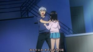 ดูการ์ตูน Strike the Blood II OVA สายเลือดแท้ที่สี่ ภาค 2 ตอนที่ 2
