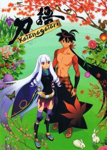 ดูหนังการ์ตูน Katanagatari ตำนานรักดาบเทวะ ตอนที่ 1-12 พากย์ไทย