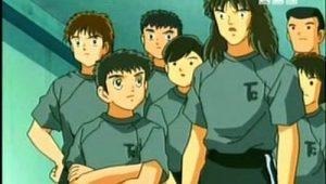 ดูการ์ตูน Captain Tsubasa กัปตันซึบาสะ เจ้าหนูสิงห์นักเตะ ตอนที่ 17