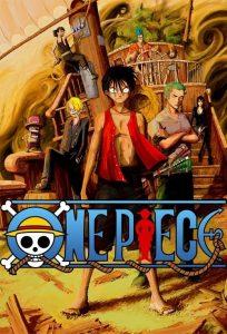 ดูหนังการ์ตูน One Piece วันพีช ภาค 1-21 พากย์ไทย+ซับไทย