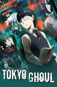 Tokyo Ghoul ผีปอบโตเกียว ภาค 1-4 พากย์ไทย+ซับไทย