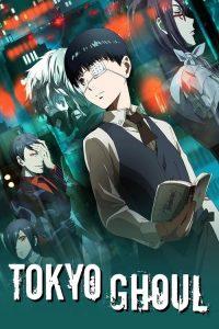ดูหนังการ์ตูน Tokyo Ghoul ผีปอบโตเกียว ภาค 1-4 พากย์ไทย+ซับไทย