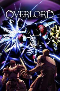 ดูหนังการ์ตูน Overlord โอเวอร์ ลอร์ด จอมมารพิชิตโลก