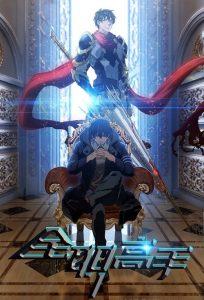 ดูหนังการ์ตูน Quanzhi Gaoshou (The King's Avatar) เทพยุทธ์เซียนกลอรี่ ภาค 1-2 ซับไทย