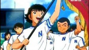ดูการ์ตูน Captain Tsubasa กัปตันซึบาสะ เจ้าหนูสิงห์นักเตะ ตอนที่ 13