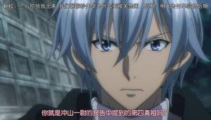 ดูการ์ตูน Strike the Blood II OVA สายเลือดแท้ที่สี่ ภาค 2 ตอนที่ 8