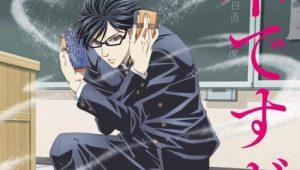 ดูการ์ตูน Sakamoto Desu ga เทพศาสตร์ ซากาโมโต้ ตอนที่ 13 (จบแล้ว)