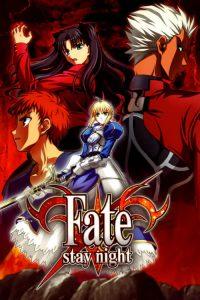 ดูหนังการ์ตูน Fate Stay Night มหาสงครามจอกศักดิ์สิทธิ์ ตอนที่ 1-24 พากย์ไทย