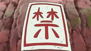 ดูการ์ตูน Naruto Shippuden นารูโตะ ตำนานวายุสลาตัน ตอนที่ 18
