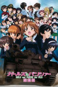 Girls and Panzer Movie (Girls und Panzer der Film) สาวปิ๊ง ซิ่งแทงค์ เดอะมูฟวี่ ซับไทย