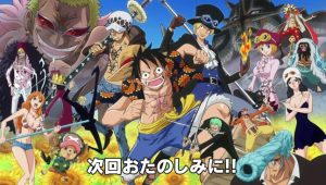 ดูการ์ตูน One Piece วันพีช ภาค 17 ตอนที่ 629