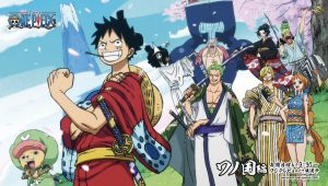 ดูการ์ตูน One Piece วันพีช ภาค 20 ตอนที่ 891