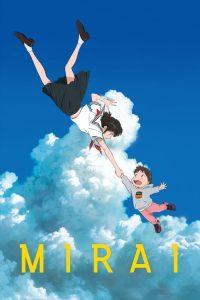 Mirai no Mirai มิไร มหัศจรรย์วันสองวัย The Movie เดอะมูฟวี่ พากย์ไทย