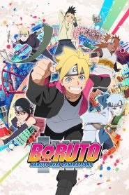 Boruto: Naruto Next Generations โบรูโตะ: นารูโตะ เน็กซ์เจนเนเรชั่น ตอนที่ 1-ปัจจุบัน