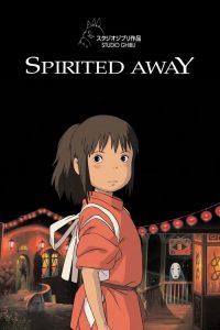 Spirited Away Movie มิติวิญญาณมหัศจรรย์ เดอะมูฟวี่ พากย์ไทย