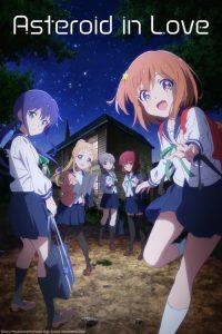 ดูหนังการ์ตูน Asteroid in Love (Koisuru Asteroid) ตอนที่ 1-12 ซับไทย