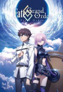 Fate Grand Order: First Order The Movie เดอะมูฟวี่ ซับไทย