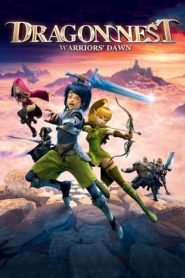 Dragon Nest warriors Dawn อภิมหาศึกเกมล่ามังกร เดอะมูฟวี่ พากย์ไทย