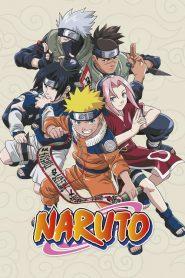 Naruto นารูโตะ นินจาจอมคาถา ตอนที่ ภาค 1-4 (ตอนที่ 1-220)