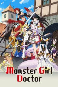 ดูหนังการ์ตูน Monster Musume no Oishasan (ซับไทย)