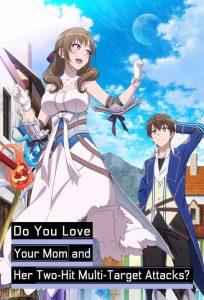 ดูหนังการ์ตูน Okaasan online คุณแม่ที่มีสกิลพื้นฐานเป็นการโจมตีหมู่ ตอนที่ 1-12+OVA ซับไทย