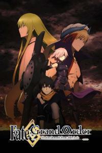 ดูหนังการ์ตูน Fate/Grand Order: Zettai Majuu Sensen Babylonia ตอนที่ 1-21+SP ซับไทย