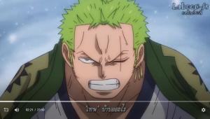 ดูการ์ตูน One Piece วันพีช ภาค 20 ตอนที่ 953