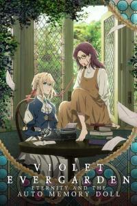 Violet Evergarden Gaiden: Eien to Jidou Shuki Ningyou ไวโอเล็ต เอเวอร์การ์เดน เดอะมูฟวี่ ซับไทย