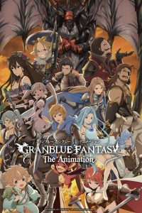 ดูหนังการ์ตูน Granblue Fantasy The Animation Season 2 ตอนที่ 1-12+SP+EX ซับไทย
