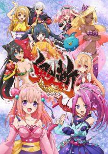 ดูหนังการ์ตูน Onigiri ตอนที่ 1-13 ซับไทย