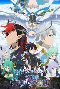 ดูหนังการ์ตูน Shironeko Project: Zero Chronicle ตอนที่ 1-12 ซับไทย