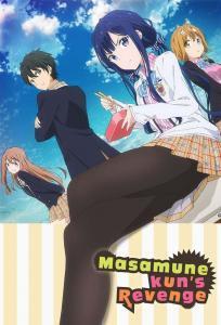 ดูหนังการ์ตูน Masamune-kun no Revenge ตอนที่ 1-12+OVA ซับไทย
