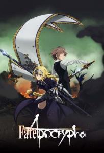 ดูการ์ตูน Fate Apocrypha ซับไทย