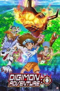 ดูหนังการ์ตูน Digimon Adventure (2020) ดิจิมอน แอดเวนเจอร์ 2020 ตอนที่ 1-ล่าสุด ซับไทย