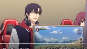 ดูการ์ตูน Quanzhi Gaoshou (The King's Avatar) Season 2 ตอนที่ 9