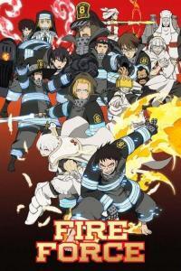 ดูหนังการ์ตูน Enen no Shouboutai หน่วยผจญคนไฟลุก ภาค 1-2 ซับไทย