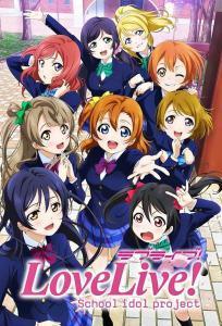 ดูหนังการ์ตูน Love Live! School Idol Project 2nd Season เลิฟไลฟ์! ภาค 2 ตอนที่ 1-13 พากย์ไทย