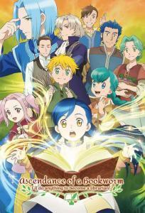 ดูหนังการ์ตูน Honzuki no Gekokujou หนอนหนังสือยึดอำนาจ ภาค 1-2 ซับไทย