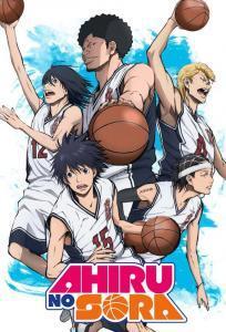 ดูหนังการ์ตูน Ahiru no Sora คนเล็กทะยานฟ้า ตอนที่ 1-50 ซับไทย