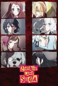 ดูหนังการ์ตูน Zombieland Saga ปั้นซอมบี้ให้เป็นไอดอล ภาค1-2