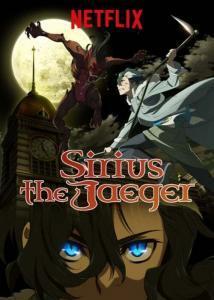 ดูหนังการ์ตูน Tenrou: Sirius the Jaeger ซับไทย