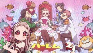 ดูการ์ตูน Jibaku Shounen Hanako-kun ตอนที่ 12 จบ